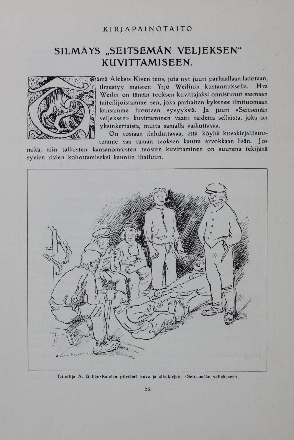 Gallen-Kallelan Seitsemän veljeksen kuvitusta ylistettiin jo ennen kirjan julkaisua.