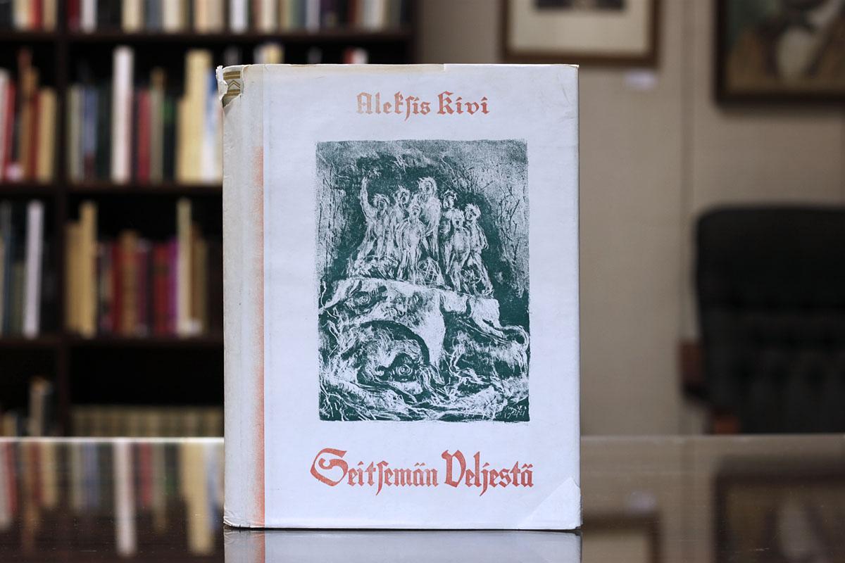 Seitsemän veljestä. Kuvittanut Matti Visanti. Nide/1950.