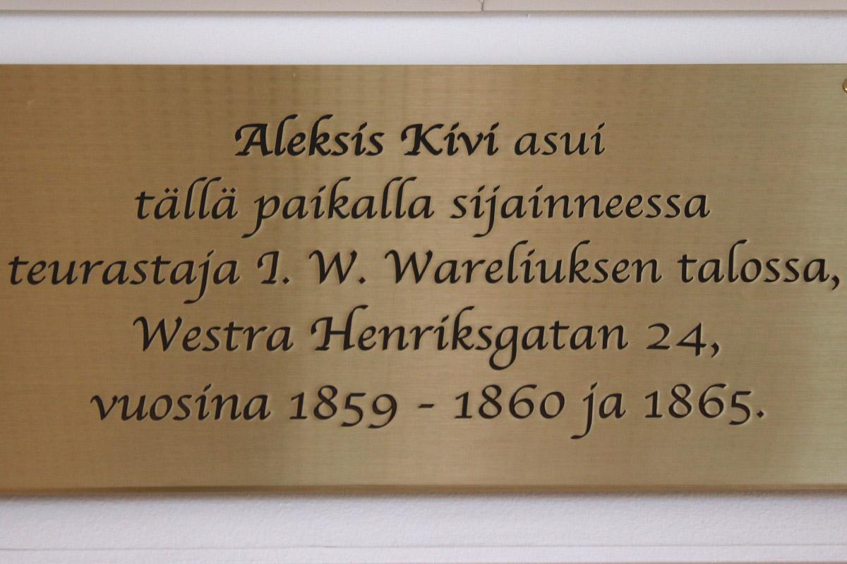 Muistolaatta Kauppakeskus Forumissa.